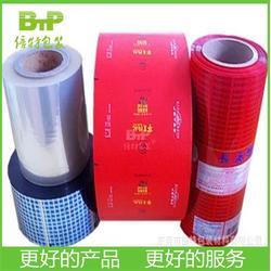 深圳铝箔卷膜|倍特包装材料(已认证)|铝箔卷膜图片