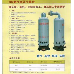 枣庄蒸汽锅炉,蓝山锅炉,蒸汽锅炉内部构造图片