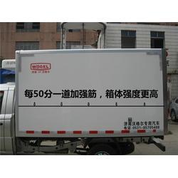 伽途冷藏车报价 济南沃格尔(在线咨询) 张家口伽途冷藏车图片