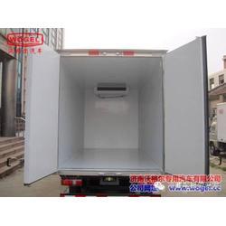 康瑞冷藏车、济南沃格尔、烟台康瑞冷藏车图片