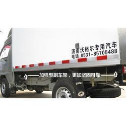 康瑞冷藏车_德州康瑞冷藏车_济南沃格尔(查看)图片
