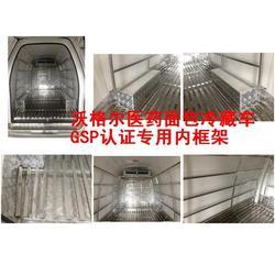 面包冷藏车哪里买_济南沃格尔(在线咨询)_扬州面包冷藏车图片