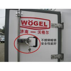 三轮冷藏车哪里买|聊城三轮冷藏车|济南沃格尔(查看)图片