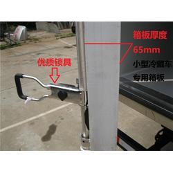 济南沃格尔(图) 伽途冷藏车厂家 廊坊伽途冷藏车图片