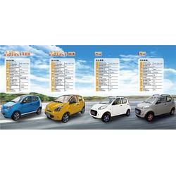 新能源老年代步车品牌排名|云南新能源老年代步车|鑫驰车业图片
