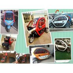 老年代步车,鑫驰车业,老年代步车品牌图片