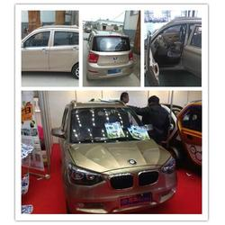 电动汽车、鑫驰车业、好看的电动汽车图片