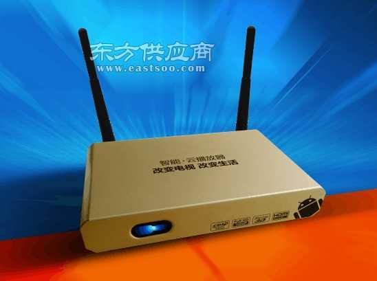 华数正版八核gpu网络电视机顶盒