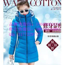 4冬季外贸服装,呼伦贝尔冬季外贸服装,宇之巅(多图)图片