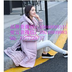 宇之巅/中长棉衣(图)、时尚中长棉衣、中长棉衣图片