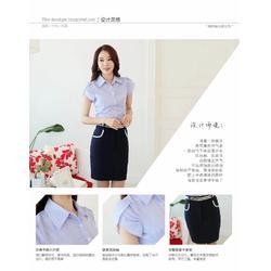 制做职业装|宁波市职业装|上海韩茗雅服饰图片