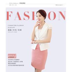 工作服,泰州工作服,上海韩茗雅服饰图片