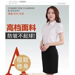 职业装搭配|淮安市职业装|上海韩茗雅服饰图片