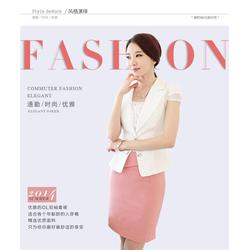 韩茗雅服饰(图)、国际时尚大牌职业装、无锡大牌职业装图片
