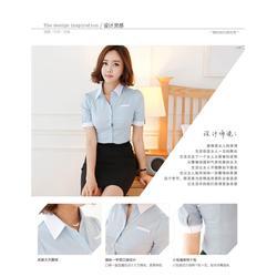 女士时尚套裙、上海韩茗雅(已认证)、日照时尚套裙图片