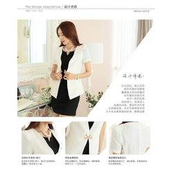 上海韩茗雅服饰(图)|福州职业装订做|福州职业装图片