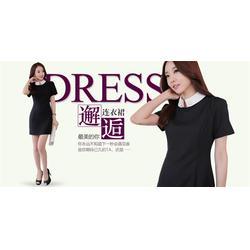 韩茗雅(图)|短袖职业装女套装|湖州职业装女套装图片