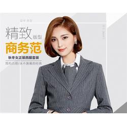 福州工作服销售(图)_福州工作服_福州工作服图片