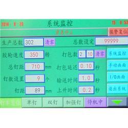 钉箱机多少钱|荣泉纸箱机械(在线咨询)|气动钉箱机图片