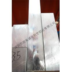 济南铝材、欧美诚信航空铝业、铝材生产商家图片