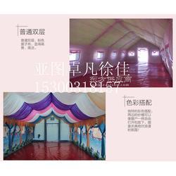 亚图卓凡yatu-dx10户外大型充气帐篷图片