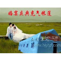 亚图卓凡农村婚礼酒席大型自动充气帐篷图片