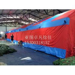 亚图卓凡充气帐篷厂家丨厂家直销定做大型事宴充气帐篷图片