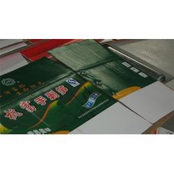 钉箱机-荣泉纸箱机械-钉箱机 双片图片