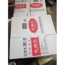 多少钱钉箱机,荣泉纸箱机械,双片半自动钉箱机图片