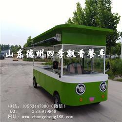 电动餐车、四季飘香餐车、沧州电动餐车图片