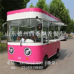 四季飘香餐车(图)、早餐车卖价、赣州早餐车图片