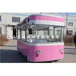 街景餐车加盟-四季飘香餐车-街景餐车图片