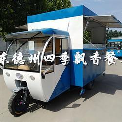 电动早餐车-电动早餐车-四季飘香餐车(查看)图片