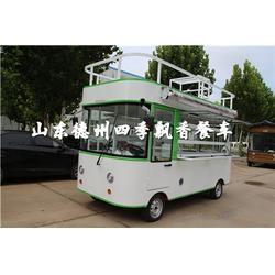 街景餐车-四季飘香餐车-四轮街景餐车