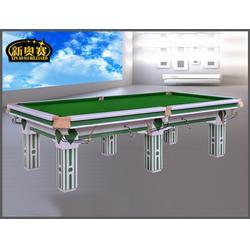 新爵台球(图)、台球桌、江门台球桌图片