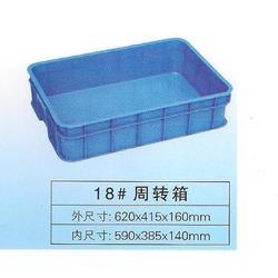 淡水胶箱|深圳乔丰胶箱定做|塑胶箱多少钱图片