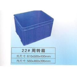 公明塑料筐-深圳乔丰塑料筐批发-pvc塑料筐图片