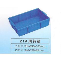 深圳乔丰胶箱生产厂家 周转胶箱-博罗胶箱图片