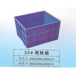 广州物流箱_深圳乔丰生产物流箱_折叠式物流箱图片