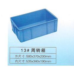 横岗塑料筐、深圳乔丰塑料筐批发、小塑料筐图片
