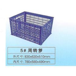 深圳乔丰塑胶箩订购,平湖塑胶箩,惠州塑胶箩图片