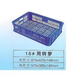深圳乔丰周转箱放送价(多图)|环保周转箱|广州周转箱图片