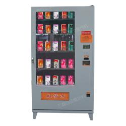 fpga 自动售货机|火色商贸(已认证)|自动售货机图片