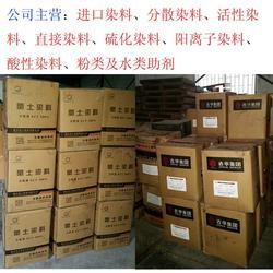韶关硫化黑-硫化黑购买-键利铧化工(优质商家)图片