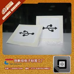 创新佳供应NTAG216标签ntag216支付标签、ntag216标签图片