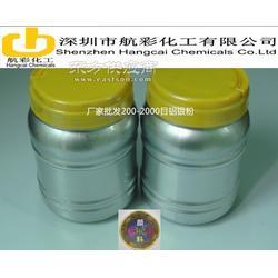 生产高纯度银粉超细银粉优质银粉片状银粉图片