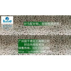 热熔胶颗粒、固于德化工胶粘剂、专业生产热熔胶颗粒图片