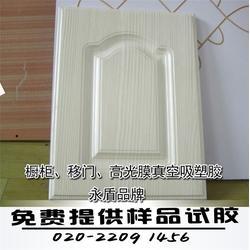 皮革水性吸塑胶_水性吸塑胶_固于德化工胶水厂图片