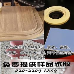木工热熔胶,固于德专业生产供应,EVA木工热熔胶图片