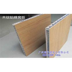固于德kuede木工胶|陶瓷粘铝板胶|粘铝板胶图片